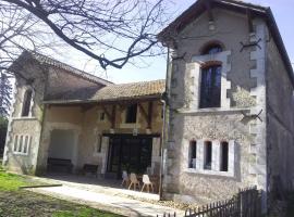 Maison du cocher, Andrivaux (рядом с городом Razac-sur-l'Isle)