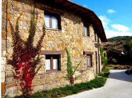 Casa Rural Antaño, Colle (рядом с городом Vegaquemada)