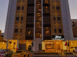 Medhal Hotel Apartments