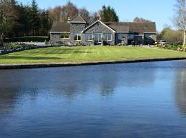 Derry Quay Lodge, Cong (рядом с городом Glencorrib)