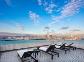 Citadines Harbourview Hong Kong