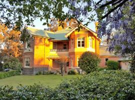 Blair Athol Boutique Hotel & Day Spa, Inverell