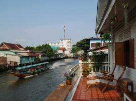 Canal House Bangkok