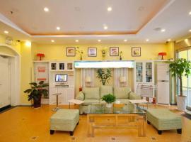 Home Inn Jixi Road Anhui Medical University
