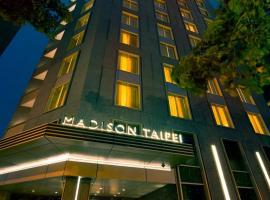 マディソン タイペイ ホテル