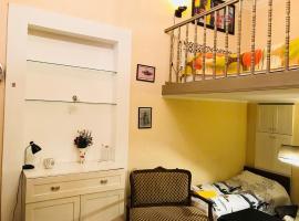 Maia's Apartment