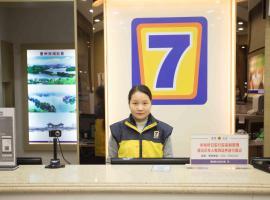 7Days Inn Huizhou West Lake