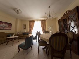 Georgia's apartments, Спарта