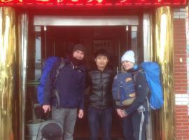 Wuyishan City Chun Hui Traders Hotel, Wuyishan (Chishi yakınında)