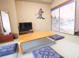 Kishu Railway Katase Enoshima Hotel, Fujisawa (Koshigoe yakınında)