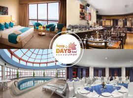 Happy Days Hotel