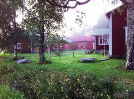 Olo Tila, Курикка (рядом с городом Närvijoki)