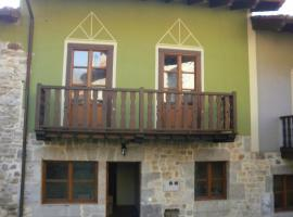Casas rurales La Bolera en Cabrales, Карренья (рядом с городом Поо-де-Кабралес)