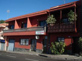 Apartamentos Los Volcanes, Фуэнкальенте-де-ла-Пальма (рядом с городом Los Quemados)