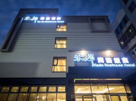 Hedu Hotel, Beigang
