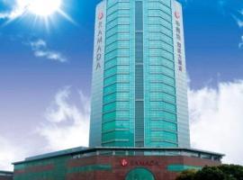 Ramada Hotel Wuxi