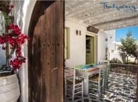 Thalassitra Private Pool Suites & Spa