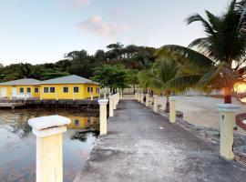 Vista Del Mar @ Henry's Cove, Punta Gorda (рядом с городом Порт-Ройал)