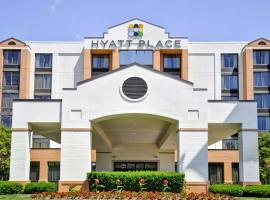 Hyatt Place Dallas North