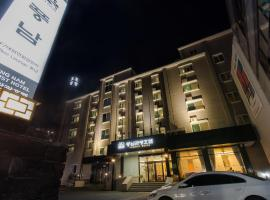 Pungnam Tourist Hotel, Чонджу