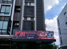 KM Guest Rooms