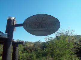 Cabañas El Despertar Ongamira, Ongamira (Villa Gutiérrez yakınında)