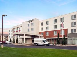 Courtyard by Marriott Pullman, Pullman