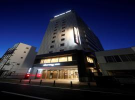 Dormy Inn Hon-Hachinohe, Hachinohe (Hachinohe yakınında)