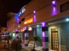 Hotel La Ola