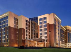 Hyatt Place St. Louis/Chesterfield, Chesterfield