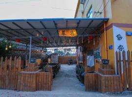 Weizhou Island Musu Guesthouse, Weizhouxu