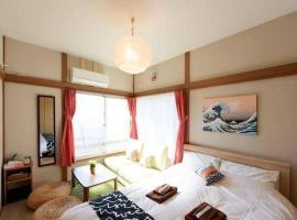 Sakura Apartment in Tokyo 530340