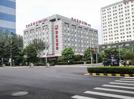 Ibis SIP Centre Hotel, Suzhou (Nanku yakınında)