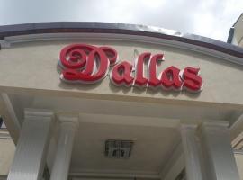 Dallas, Ботошани