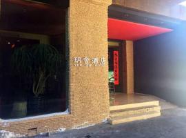 Urumqi YUESHE Hotel, Ürümqi