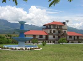 Ifisi Community Centre, Mbeya (рядом с регионом Mbeya Rural)