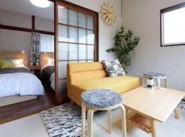 Sakura Apartment in Tokyo 530448