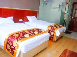 Harbin Airport Jida Hotel, Harbin (Harbin Taiping International Airport yakınında)