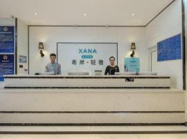 Xana Lite Hotelle Shunyi