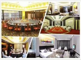 Xinjia International Grand Hotel, Changyi (Hanjiamiaozi yakınında)