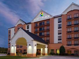Hyatt Place Atlanta Airport South, Atlanta