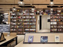 Lamplight Books Hotel Nagoya