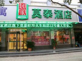 Motel Yongcheng Central Coach Station, Yongcheng