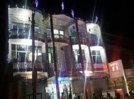 Hotel R S Residency, Raxaul (рядом с городом Motīhāri)