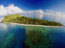 Vomo Island Resort, Vomo (рядом с городом Namara)