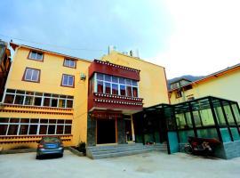 Ji Mo Wen Hua Guesthouse