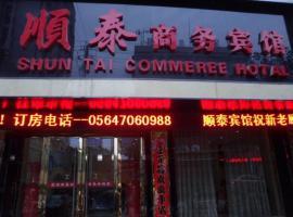 Shuntai Business Inn, Jinzhai (Yeji yakınında)