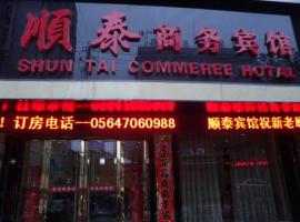 Shuntai Business Inn, Jinzhai (Shangcheng yakınında)