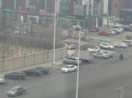 亦庄奢华高端精致卡拉OK Loft, Pekin (Shenshucun yakınında)