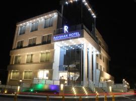 Rayshan Hotel, Amán